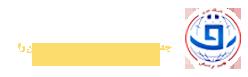 پایگاه خبری قاصد بردسکن