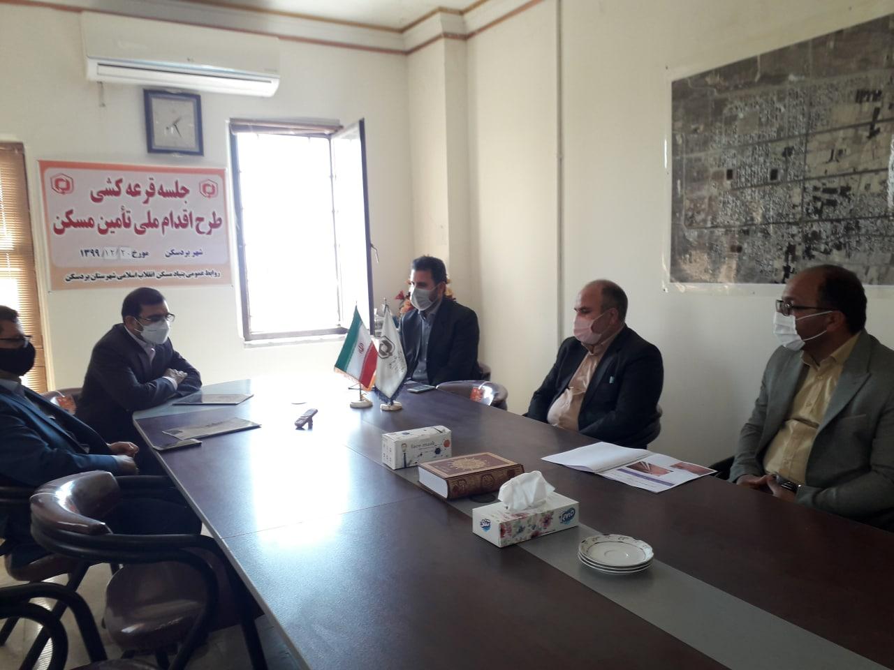 مقاوم سازی 40 درصد واحدهای مسکونی در روستاهای شهرستان بردسکن
