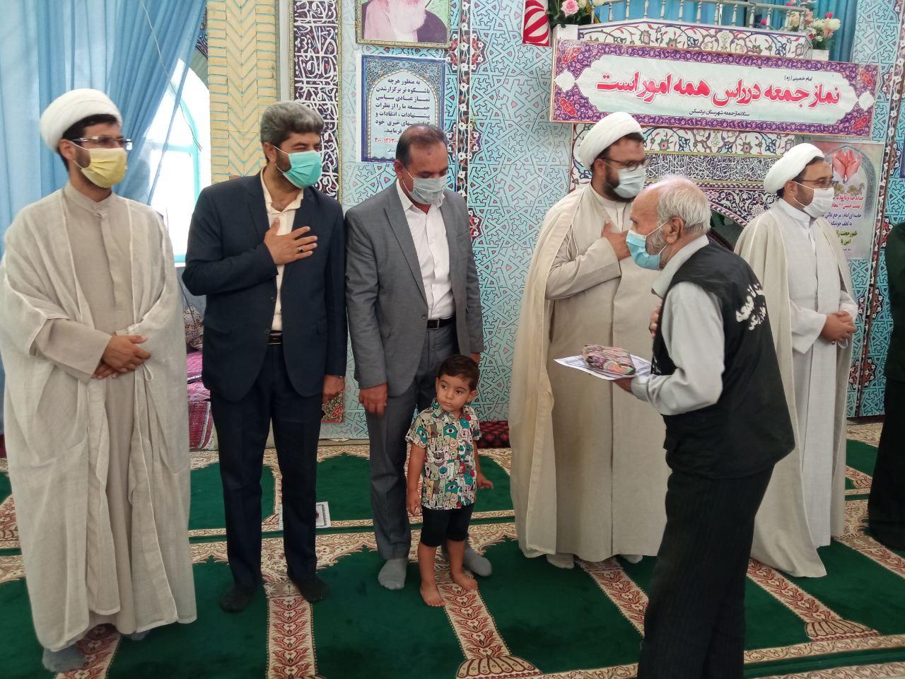 تجلیل از خادمین به نماز جمعه در بردسکن